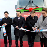 Kouvola-Xi'an -rautatieyhteyden avajaisseremonia